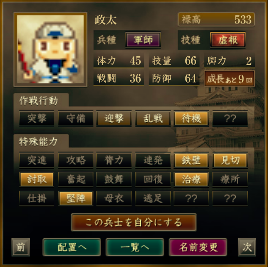 f:id:Akira_Sengoku:20201208205229p:plain