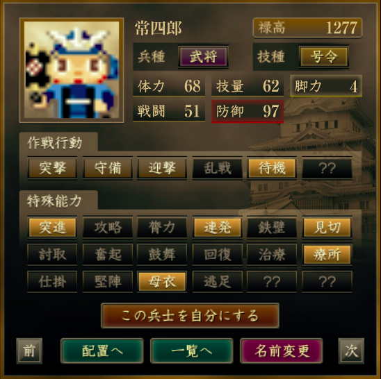 f:id:Akira_Sengoku:20201208205235p:plain