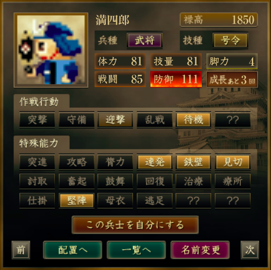 f:id:Akira_Sengoku:20201208205242p:plain