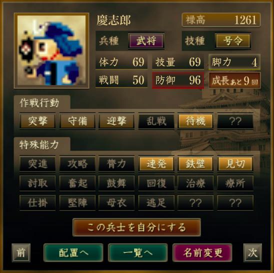 f:id:Akira_Sengoku:20201208205257p:plain