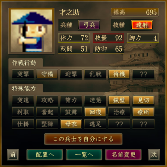 f:id:Akira_Sengoku:20201208205302p:plain
