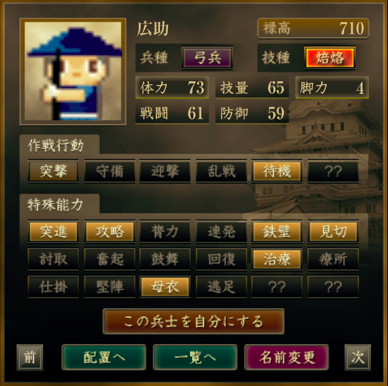 f:id:Akira_Sengoku:20201208205311p:plain