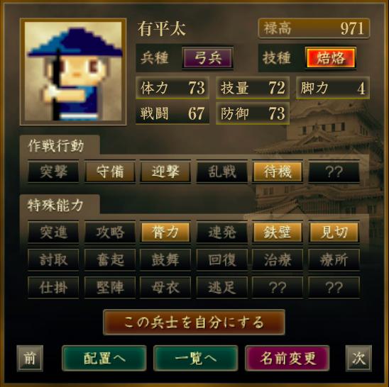 f:id:Akira_Sengoku:20201208205316p:plain