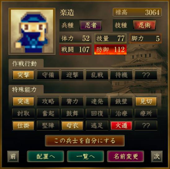 f:id:Akira_Sengoku:20201208205907p:plain