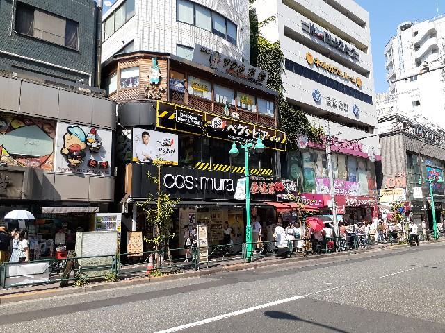 f:id:Akiramenai:20190804172223j:image