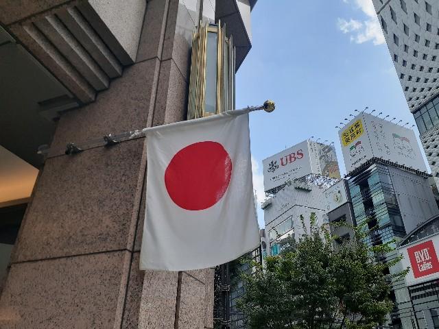 f:id:Akiramenai:20190811145726j:image