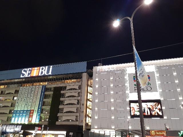 f:id:Akiramenai:20190811191640j:image
