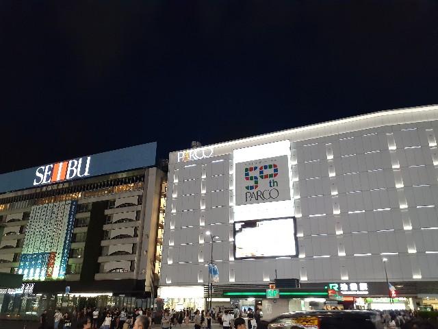 f:id:Akiramenai:20190811191702j:image