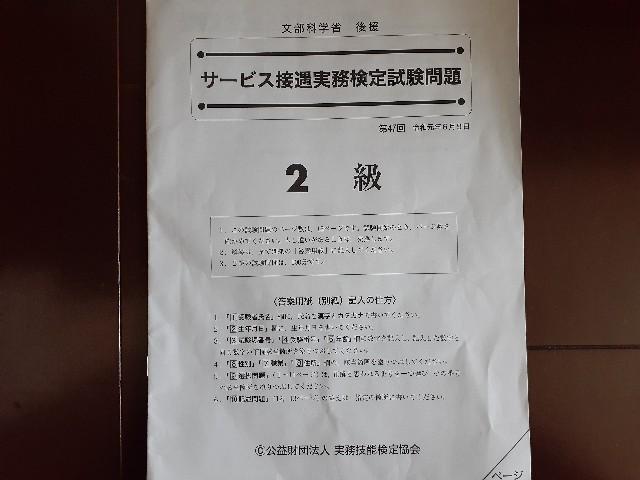f:id:Akiramenai:20190813084739j:image