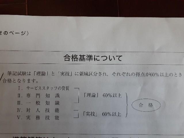 f:id:Akiramenai:20190813084753j:image
