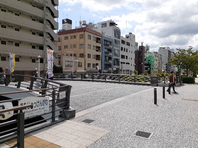 f:id:Akiramenai:20190813132930j:image