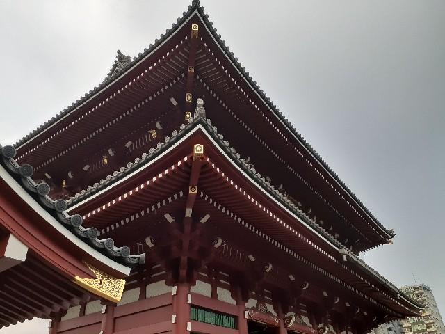 f:id:Akiramenai:20190813161637j:image