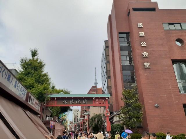 f:id:Akiramenai:20190813162158j:image
