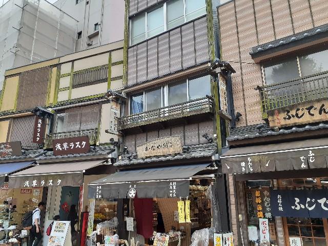 f:id:Akiramenai:20190813162630j:image