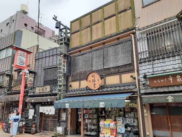 f:id:Akiramenai:20190813162646j:image