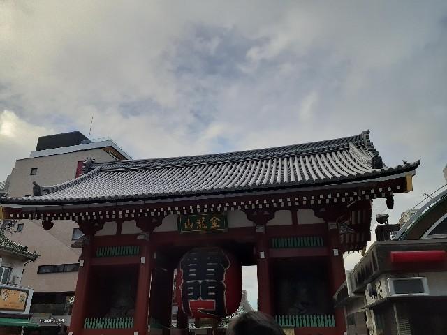 f:id:Akiramenai:20190813165729j:image