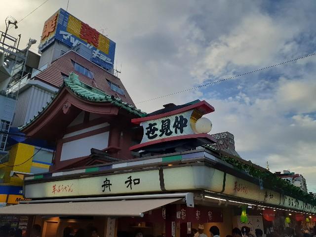 f:id:Akiramenai:20190813170633j:image