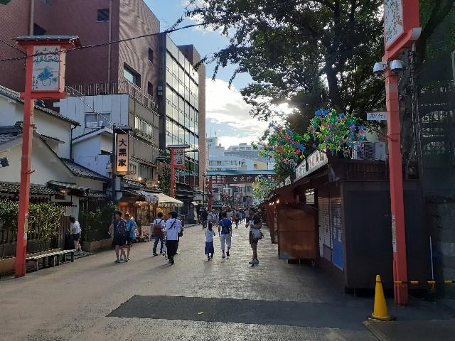 f:id:Akiramenai:20190813171525j:image