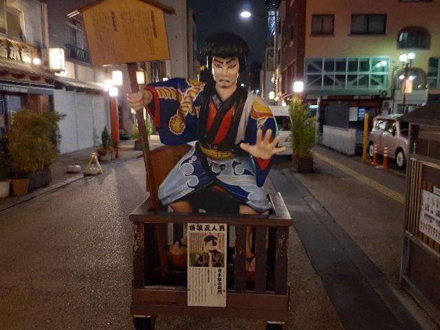 f:id:Akiramenai:20190813192619j:image
