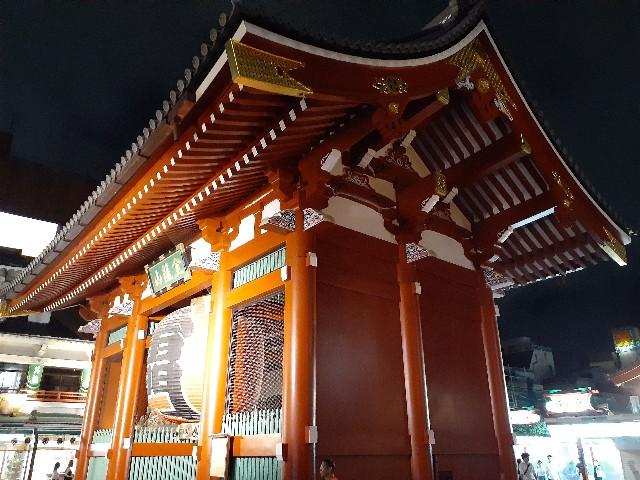 f:id:Akiramenai:20190813193818j:image