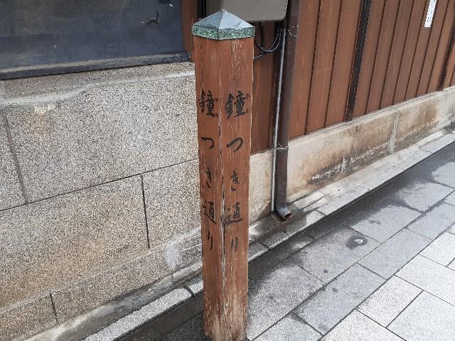 f:id:Akiramenai:20190814135150j:image