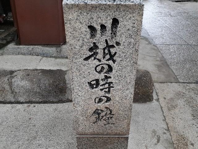 f:id:Akiramenai:20190814135228j:image