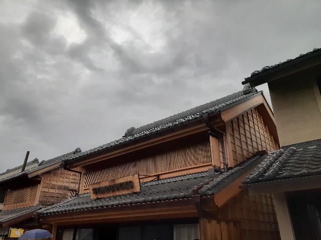 f:id:Akiramenai:20190814142408j:image