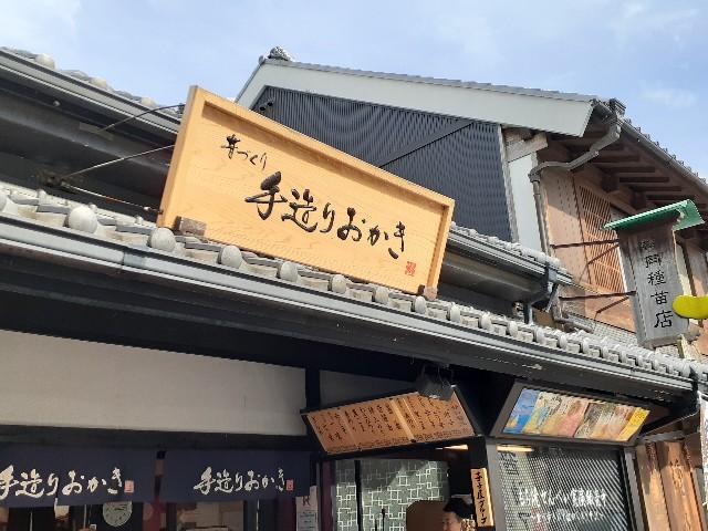 f:id:Akiramenai:20190814152018j:image