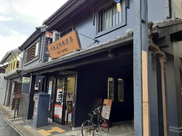f:id:Akiramenai:20190814153612j:image
