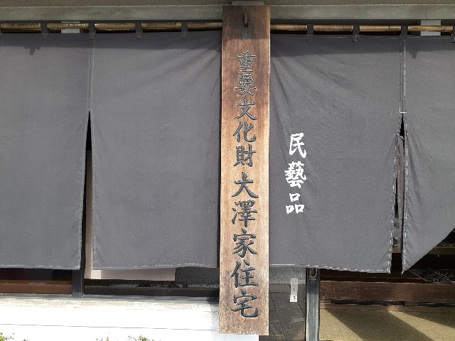 f:id:Akiramenai:20190814153700j:image