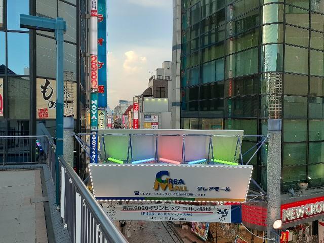f:id:Akiramenai:20190814181304j:image