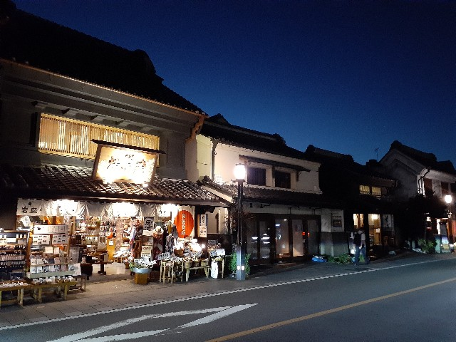 f:id:Akiramenai:20190814191309j:image