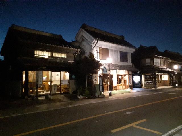 f:id:Akiramenai:20190814191614j:image