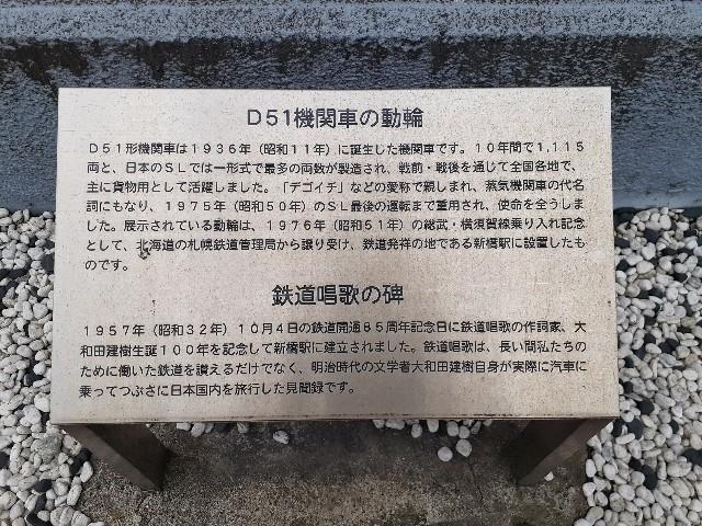 f:id:Akiramenai:20190815141656j:image