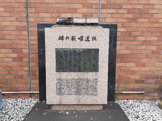 f:id:Akiramenai:20190815141705j:image