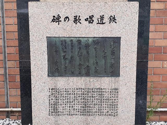 f:id:Akiramenai:20190815142607j:image