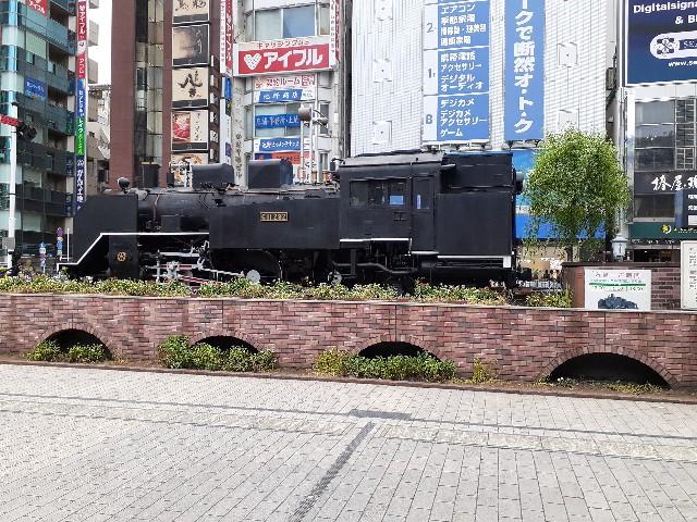 f:id:Akiramenai:20190815145116j:image