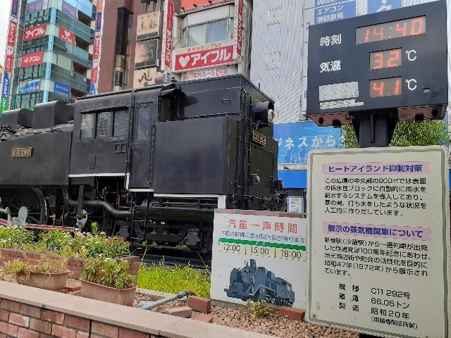 f:id:Akiramenai:20190815150319j:image