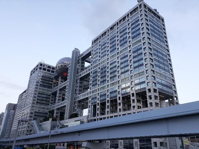 f:id:Akiramenai:20190815180245j:image