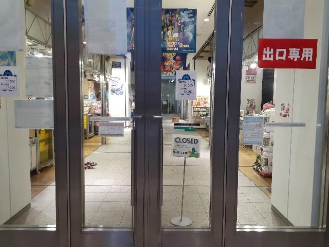 f:id:Akiramenai:20190815182727j:image