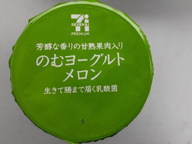 f:id:Akiramenai:20190904155238j:image