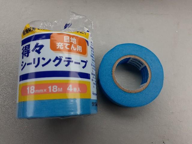 f:id:Akiramenai:20190904190301j:image
