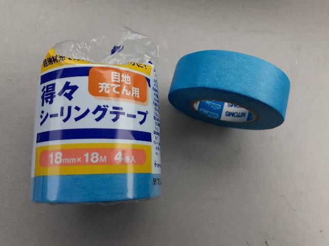 f:id:Akiramenai:20190904190311j:image
