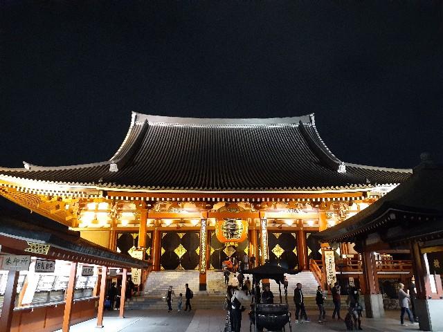 f:id:Akiramenai:20191107181555j:image