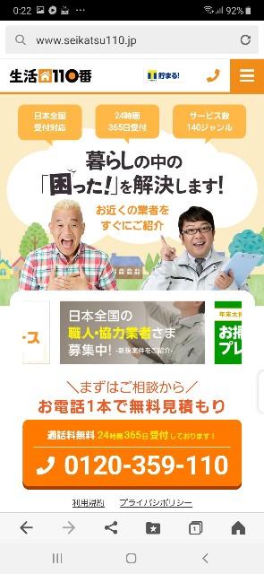 f:id:Akiramenai:20191208060549j:image