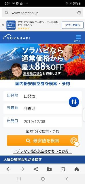 f:id:Akiramenai:20191208220157j:image