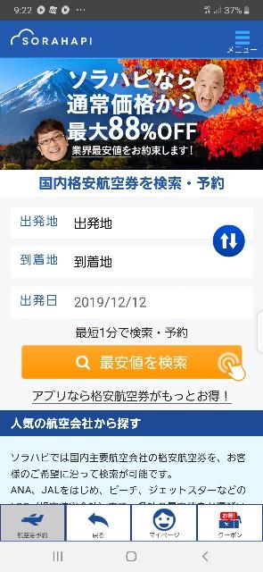 f:id:Akiramenai:20191211212231j:image
