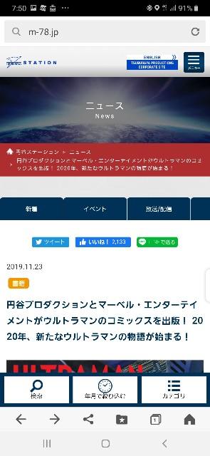 f:id:Akiramenai:20191227020105j:image