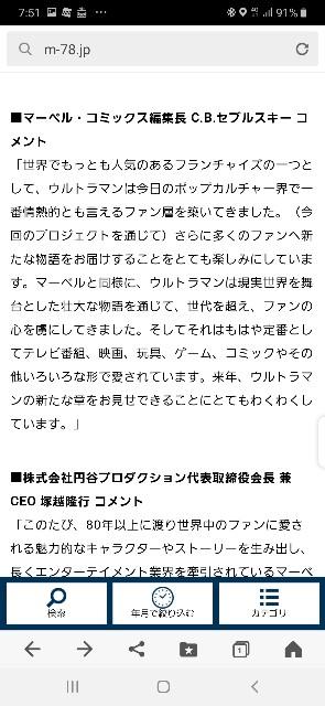 f:id:Akiramenai:20191227062752j:image