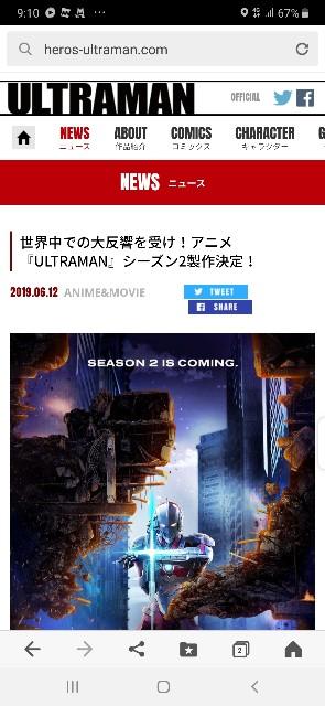 f:id:Akiramenai:20200106213533j:image